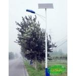 Đèn năng lượng mặt trời sinh thái 28W